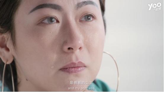奈丝公主暖心视频给广大女性的启发:你不必每时每刻都坚强