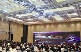 2019医美节,吕金陵教授解读双美为何获《医美最具突破性产品奖》