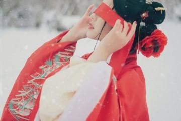 汉服小仙女柸中有雪