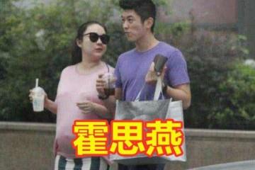 看看杨颖昆凌和霍思燕的孕照再看看姚晨身段距离一望而知