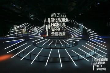 中国时尚的商业价值,在深圳被最大化承接和落地