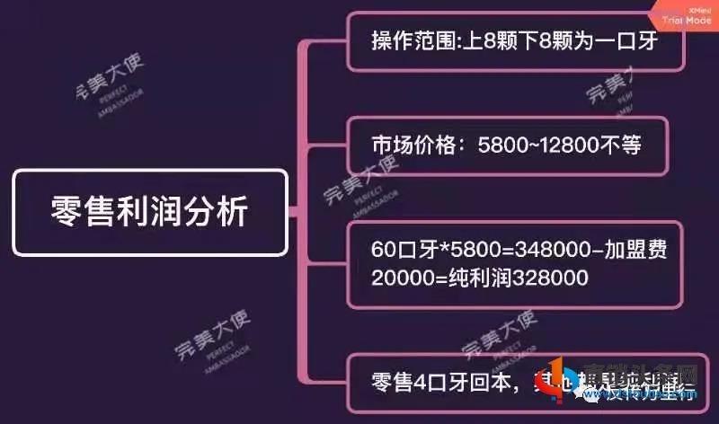 微信图片_20210521164902.jpg