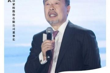 乡振 | 姜天武:在全国范围内助力打响新疆超长绒棉的品牌效应